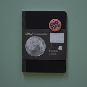 PAKET 1: Luna 10% popust + poklon 1 bedž = 1300 RSD + ptt