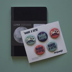 PAKET 2: Luna 20% popust + komplet od 5 bedževa = 1500 RSD + ptt